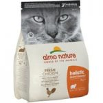 Almo Nature Holistic Chicken & Rice – Economy Pack: 2 x 12kg