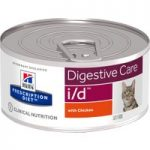 Hill's Prescription Diet Feline i/d Digestive Care – Chicken – Saver Pack: 24 x 156g