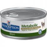 Hill's Prescription Diet Feline Metabolic Weight Management – Saver Pack: 24 x 156g