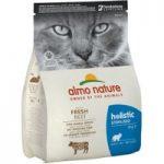 Almo Nature Holistic Sterilised Beef & Rice – Economy Pack: 2 x 2kg