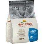 Almo Nature Holistic Sterilised Salmon & Rice – Economy Pack: 2 x 2kg
