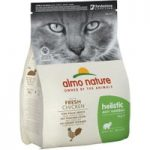 Almo Nature Holistic Anti Hairball Chicken & Rice – 2kg