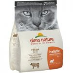 Almo Nature Holistic Beef & Rice – Economy Pack: 2 x 2kg